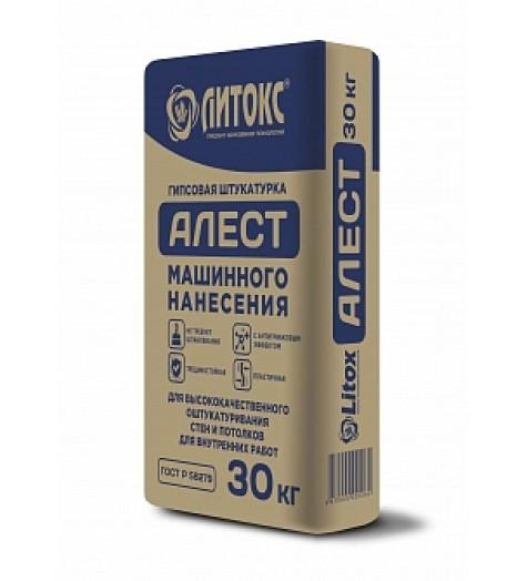 Штукатурка гипсовая LITOX АЛЕСТ 30 кг
