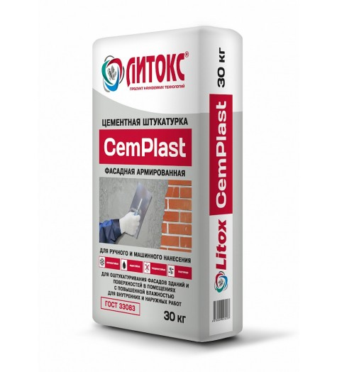 Штукатурка фасадная LITOX CemPlast армированная 30кг