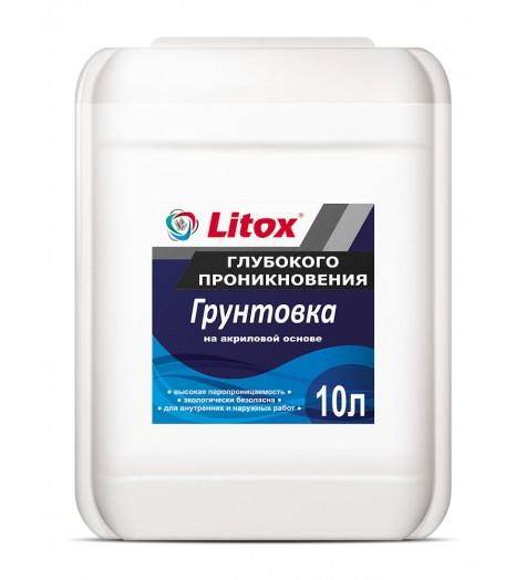 Грунтовка глубокого проникновения LITOX 10л