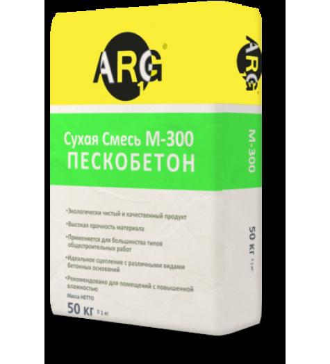 Пескобетон М-300 ARG 50кг