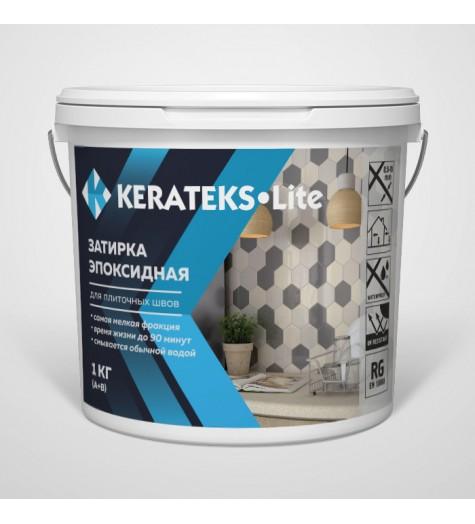 Эпоксидная затирка для швов 26 цветов «Kerateks Lite» 1кг