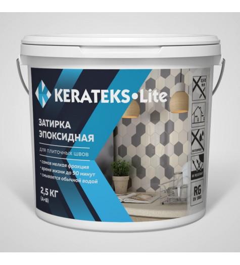 Эпоксидная затирка для швов 26 цветов «Kerateks Lite» 2,5 кг
