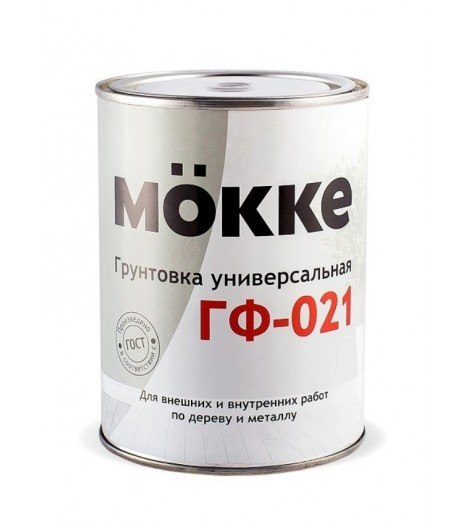 Грунт ГФ-021 MOKKE серый 0,9 кг