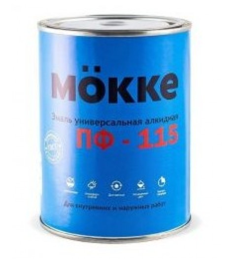 Эмаль алкид. ПФ-115 MOKKE синий 0,9 кг