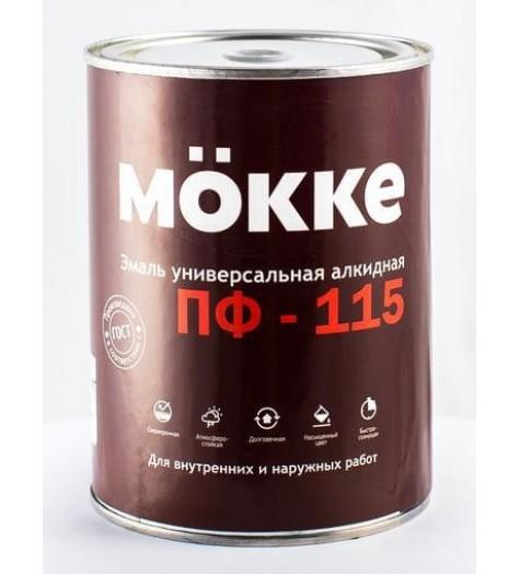 Эмаль алкид. ПФ-115 MOKKE коричневый 0,9 кг