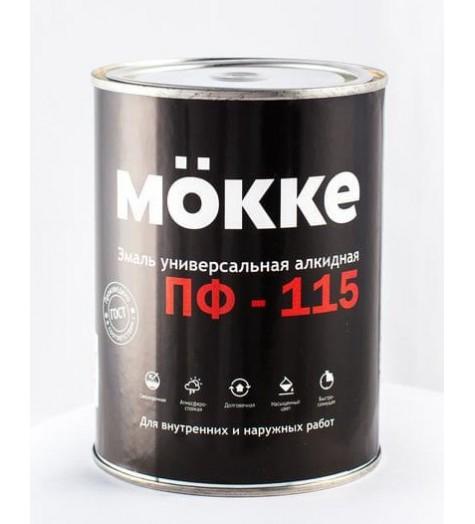 Эмаль алкид. ПФ-115 MOKKE черный 0,9 кг