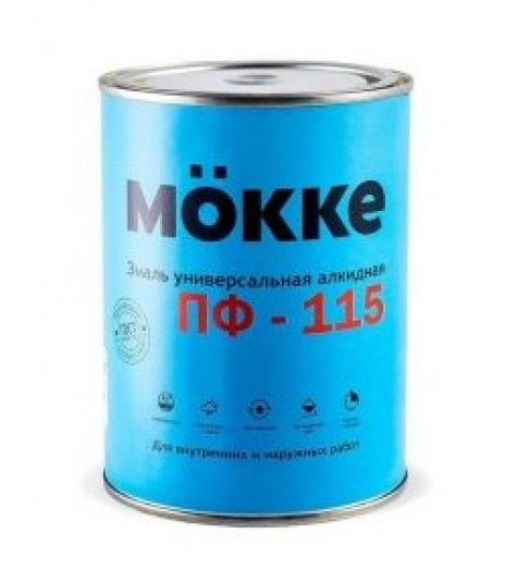 Эмаль алкид. ПФ-115 MOKKE голубой 0,9 кг