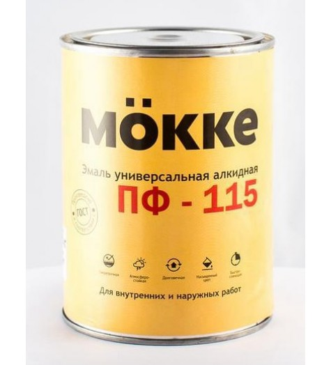 Эмаль алкид. ПФ-115 MOKKE бежевый 0,9 кг