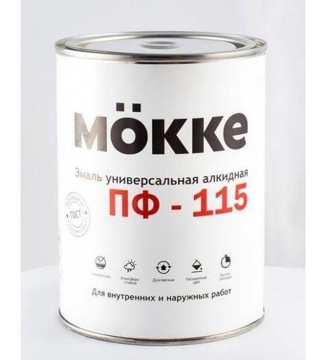 Эмаль алкид. ПФ-115 MOKKE белый глянец 0,9 кг