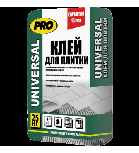 Клей для плитки PRO UNIVERSAL  25кг