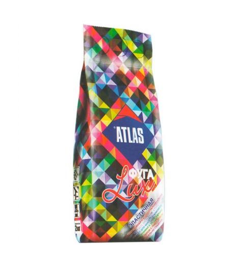 Затирка для швов серая 035 Atlas Люкс 2 кг.