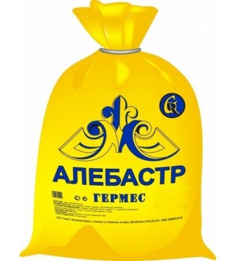 Алебастр ГЕРМЕС 1,5кг