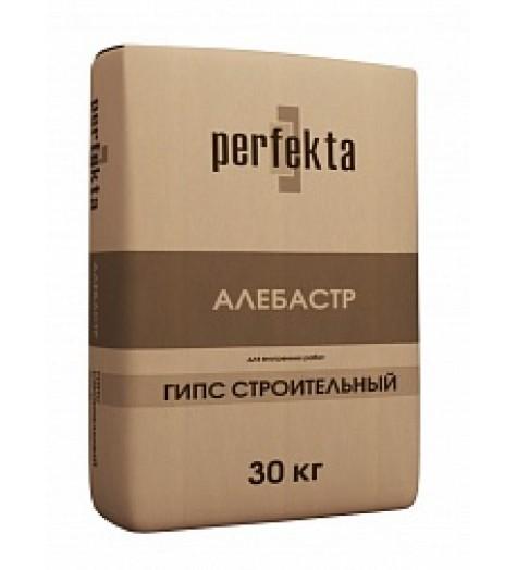 Алебастр строительный Perfekta 10кг