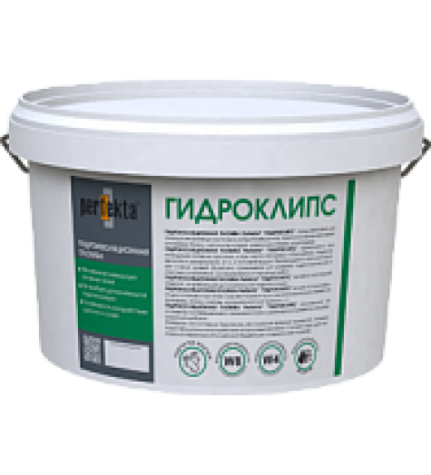 Гидроизоляционная пломба Perfekta Гидроклипс 2,5кг