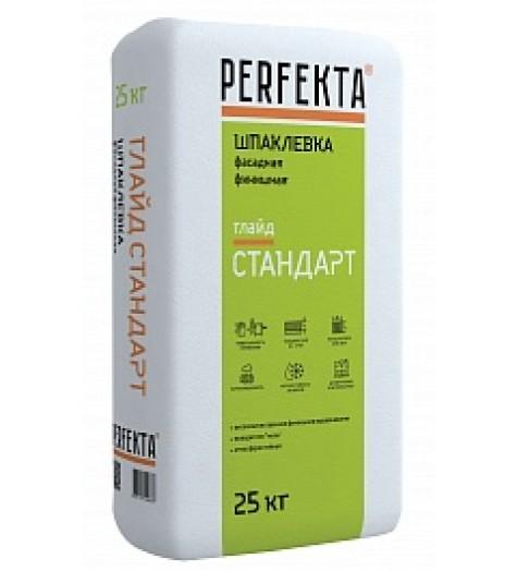 Шпаклевка цементная Perfekta Глайд Стандарт 20кг