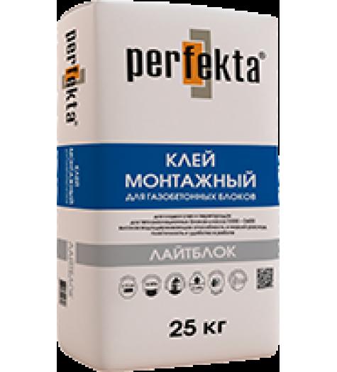Клей монтажный Perfekta Лайтблок 25кг