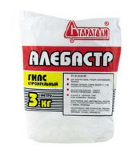 Алебастр 2кг Г-5
